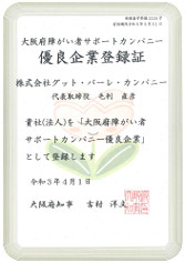 Certified by Osaka prefecture as a supporting company for disabled people